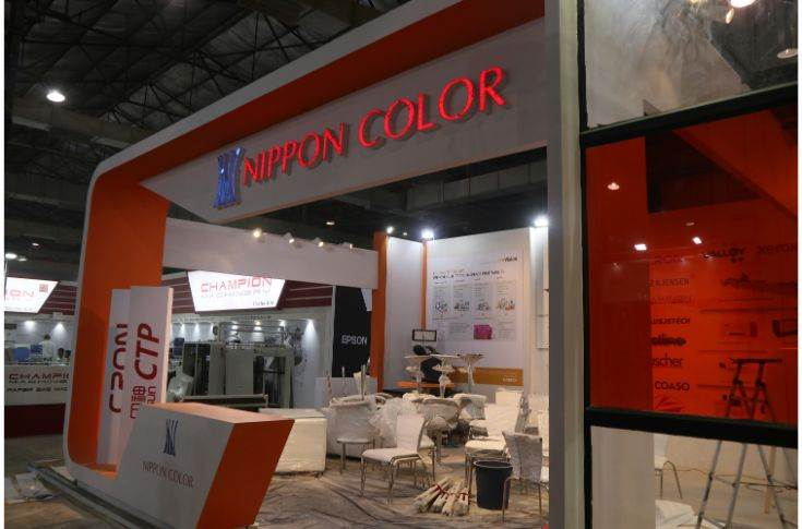 Nippon Color