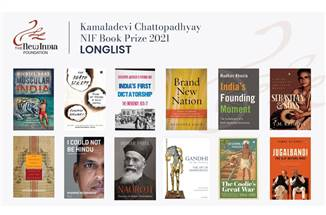 Kamaladevi Chattopadhyay NIF Book Prize 2021 longlist announced