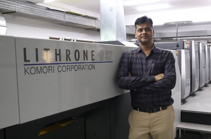 "Birju Talati of Metro Plus says, ""As a printer, the solution is to focus on quality. Enhanced productivity and cutting-edge technology is the answer."""