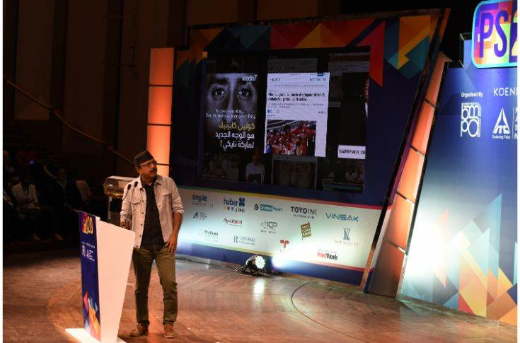 Josy Paul, CEO of BBDO spoke about the power of print
