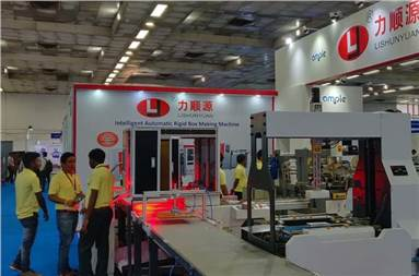 The Ample stall at PackPlus 2019