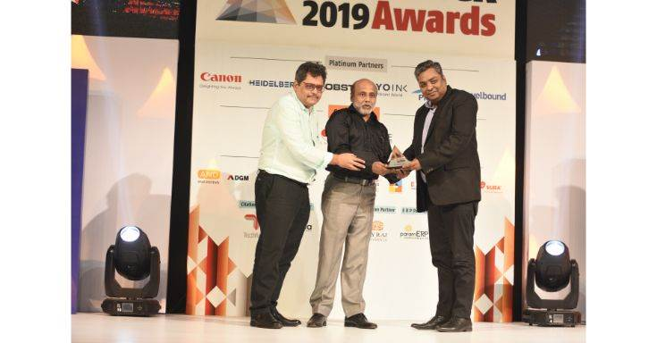 Jagran Prakashan is the Newspaper Printer of the Year