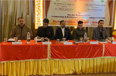 The workshop for the rehabilitation of printing industry in Kashmir
