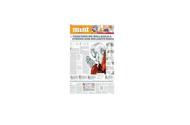 The Front Page for which Mint won the Award