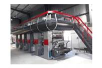 The new facility comprises a four-colour rotogravure printing press