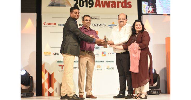 Prayag Advertisers is the Screen Printer of the Year