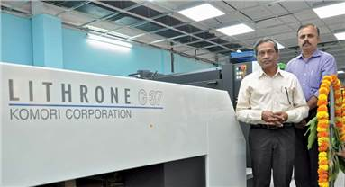 Team at Government of Karnataka press with new Lithrone