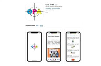 OPA launches mobile app