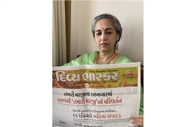 Renowned actor Swaroop Sampat was the first editor for the 21 February edition