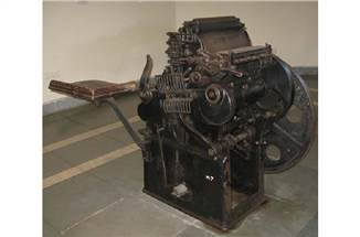 Print History: Printing Museums in India - A clarion call