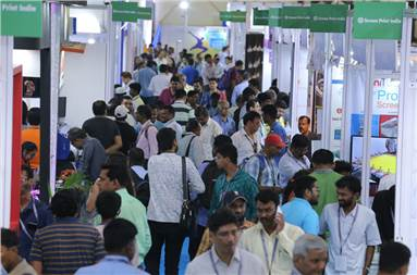 The trade fair will be held from 21–23 August 2020