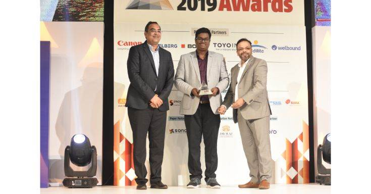 ITC is the Green Printing Company of the Year