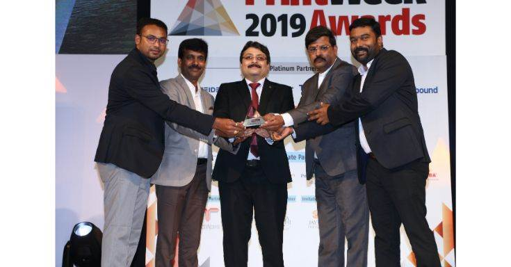 Sivarama Digital Press (Printonica) is the Digital Photo Album Printer of the Year
