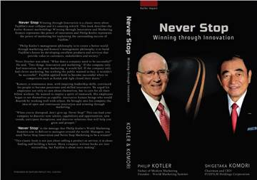 The cover of Never Stop: Winning through Innovation