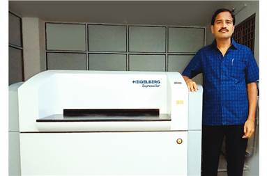"""Palani: """"Suprasetter A75 has helped us win new customers"""""""