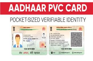 Now, Aadhar PVC Card in smart size