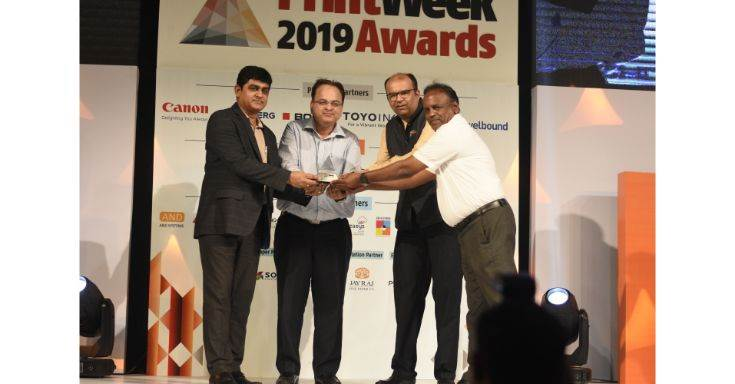 Manipal Technologies is the Magazine Printer of the Year