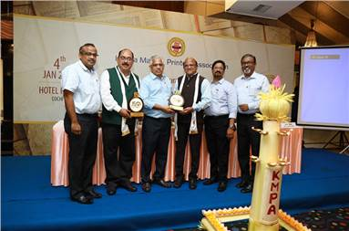Felicitation of AIFMP President and Vice President