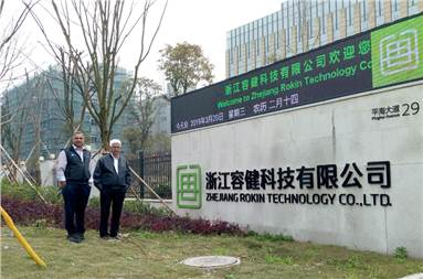 Arvind Kalasur, director-technical services, and Suresh Nair, CTO, Impel-Welbound, outside the Rokin Technology premises