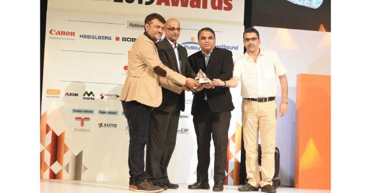 ITC is the Packaging Converter of the Year (Flexible)