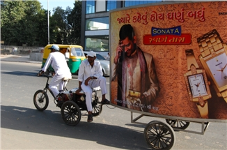 In Pictures: The growth and growth of print in Gujarat