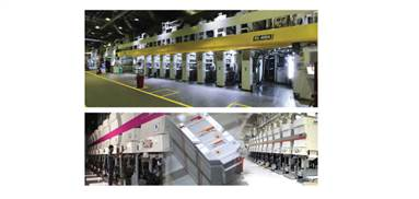 ITC Limited - Packaging and Printing Division (Chennai)