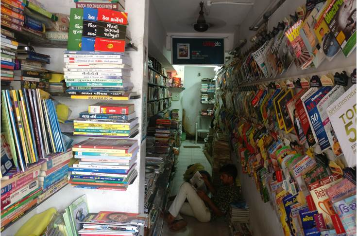 A collection of Gujarati magazines, books and newspapers, at a bookstore in Ahmedabad