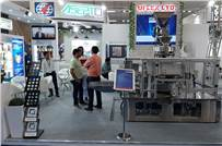 The Uflex stall at PackEx India 2019