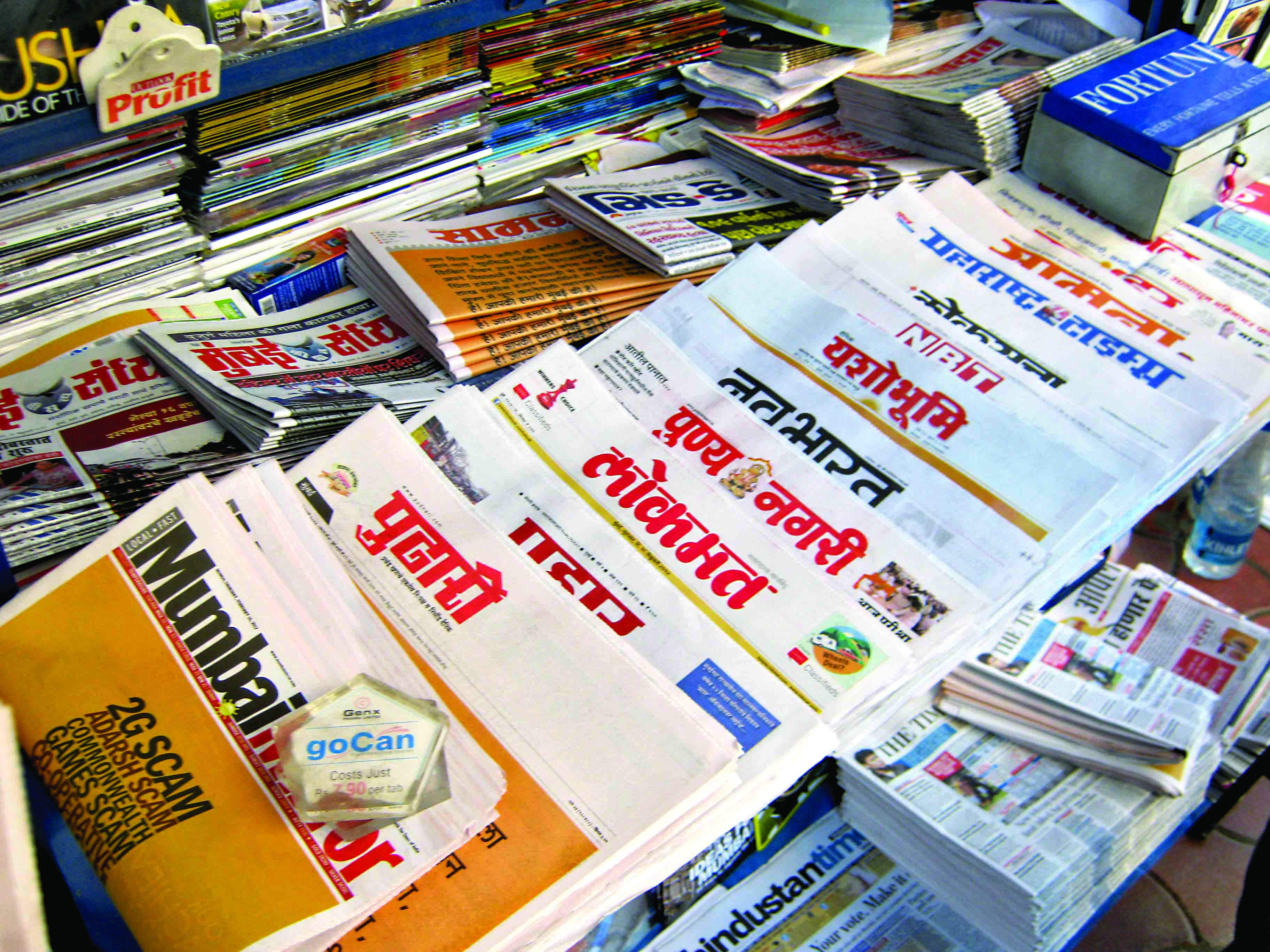 Indian newspapers – latest trends