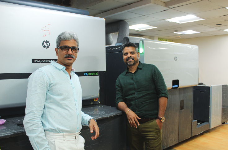 Trigon is the brainchild of Namugade and Milind Deshpande