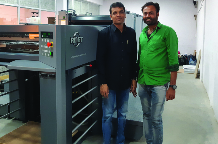 (l-r) Haresh Memon and Vijay Vohra of Amar Offset
