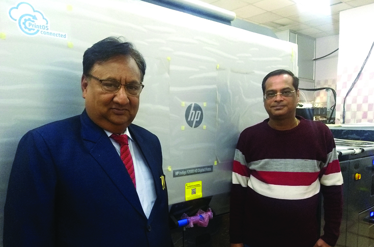 (l-r) Dinesh Bindal and Anoop Gupta of Nirmal Enterprises