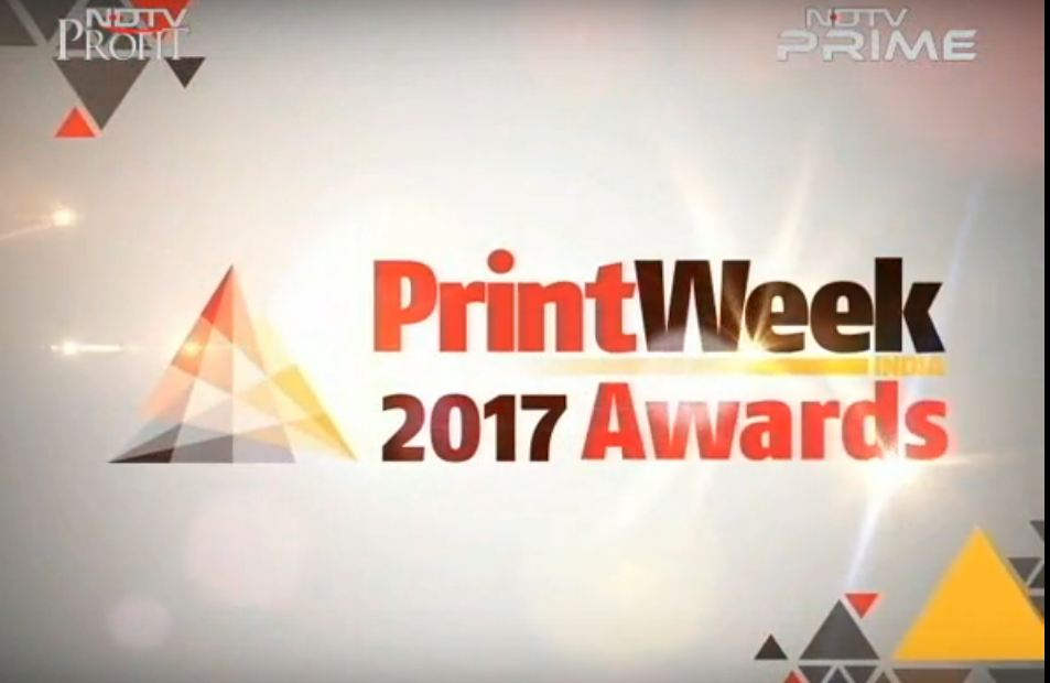 PrintWeek India Awards 2017: Presentation Ceremony