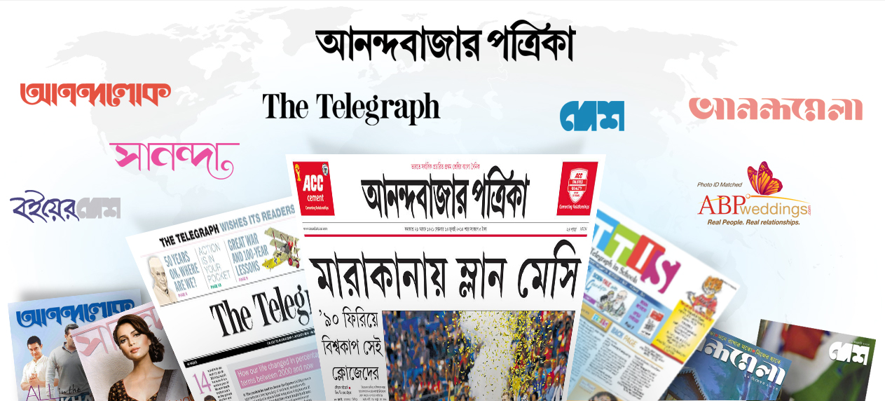 ABP publishes the English-language daily newspaper The Telegraph and Anandabazar Patrika, the most popular Bengali daily newspaper with a circulation of 1.2-million copies