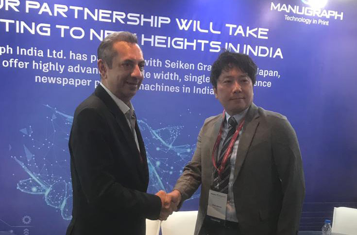 (l-r) Sanjay Shah, vice-chairman and managing director, Manugraph and Shota Namita, president, Seiken Graphics